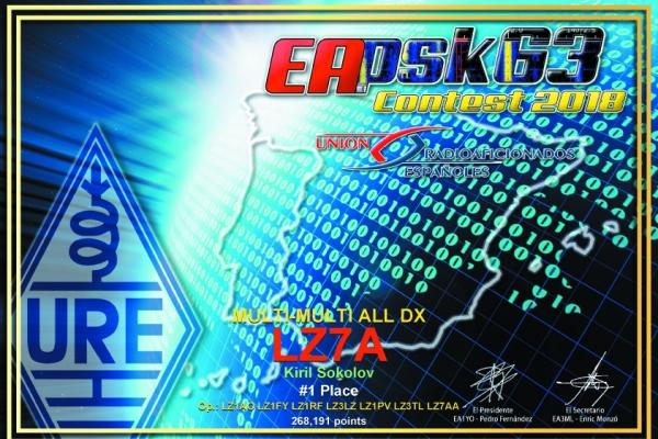 eapsk63-18190388B-1ADB-F678-62DE-7C4AF5EA69DA.jpg