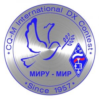 CQ M International Contest - 2018